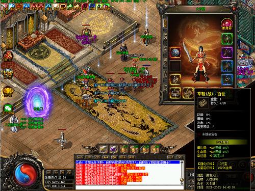 战士PK的三个技能,避开掉就能轻轻松战胜对手